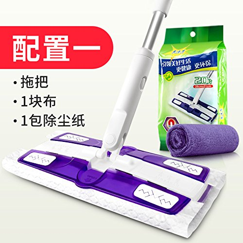 LIUXINDA-WJ 2018 Home LatestElectrostatic dust Free Hand Flat mops Flat mops Rotation in The to -
