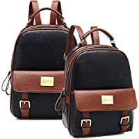 Korean fashion backpack (pu leather fashion schoolbags) - Black