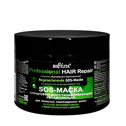 Hair Repair regenerierende und feuchtigkeitsspendende SOS-Maske mit Arganöl 500ml, für poröses und strukturgeschädigtes Haar -