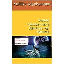 Mallika Manivannan Novels Pdf