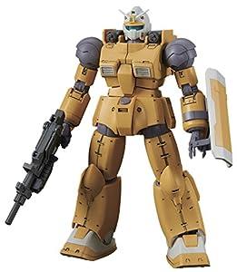 Bandai Hobby el cañón de Pistola de Origen Movilidad Prueba Tipo/Tipo de Prueba de Fuego Gundam-Figura de acción