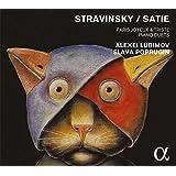 Satie: Paris Joyeux & Triste - Klavierduette