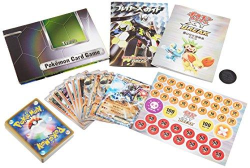Pokemon Center Pokemon Card Game XY Break Perfect Battle Deck 60 Zygarde EX Japanese Ver by