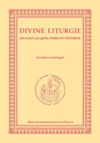 Divine liturgie de Saint Jacques, frre du Seigneur, en slavon et en franais [  ,  ,  -   ]