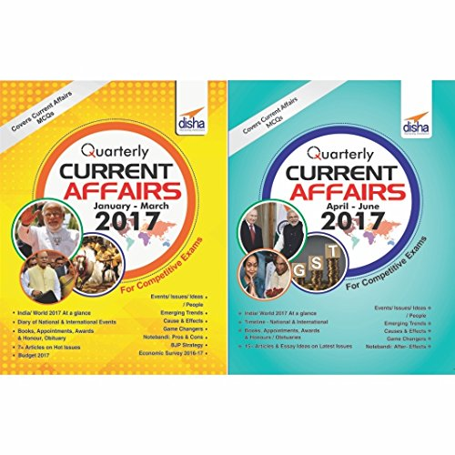 Half-Yearly (Set of 2 Quarterly Issues) Current Affairs - January to June 2017 for Competitive Exams