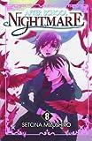 After School Nightmare, Volume 8 (After School Nightmare (Graphic Novel) (Adult))