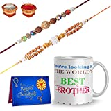 Earnam Online Rakhi Gift Mug Combo Of 1 Cup 2 Rakhi For Brother With Rakhi Gift Greeting Card Roli Chawal Happy Rakhi Cards