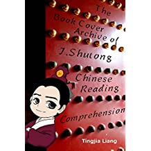 The book cover archive of J.SHUTONG Chinese reading comprehension ebooks . (English Edition)