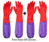 #7: Woogor Reusable Rubber Latex Multipurpose Gloves,(Free Size)