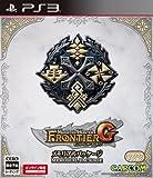 Monster Hunter Frontier G Memorial Package [PS3]
