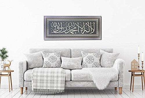 Bavaray Religiöses Wandbild   Islam   Allah   Muhammed   Quran   Weiß