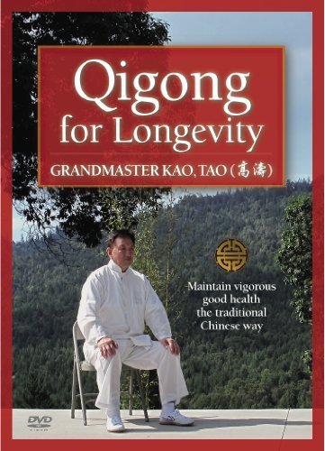 Qigong for Longevity DVD: Beginner Exercises by Kao, Tao - Teacher of Dr. Yang, Jwing-Ming by Kao Tao