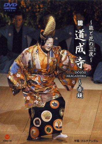 Preisvergleich Produktbild -No to Hana No Niya-No [Dojoji [DVD-AUDIO]