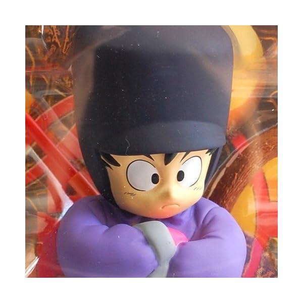 Dragon Ball - Mega Figuras (Producto Bandai) 4