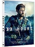 13 Hours [Edizione: Francia]