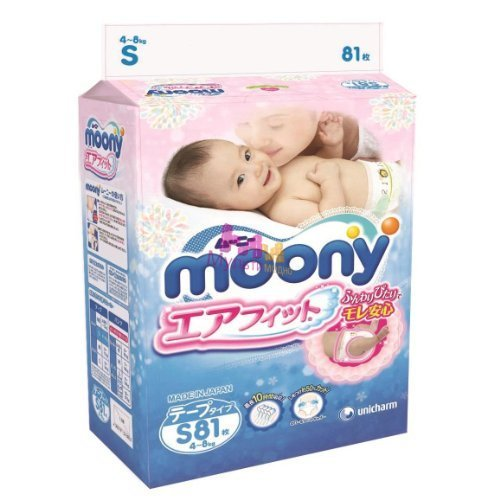 japanese-diapers-nappies-new-moony-air-fit-s-4-8-kg-81-psc-by-unicharm