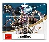 amiibo Guardian (colección Zelda)