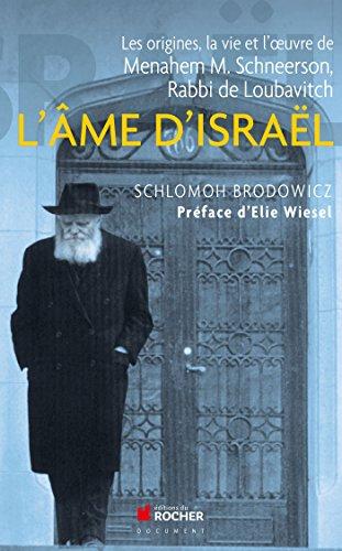 L'âme d'Israël: Les origines, la vie et l'oeuvre de Menahem M. Schneerson, Rabbi de Loubavitch par Schlomoh Brodowicz