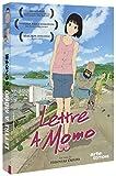 Lettre à Momo   Okiura, Hiroyuki (1966-....). Metteur en scène ou réalisateur. Scénariste