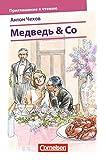 Einladung zum Lesen: C1 - Der Bär & Co.: Lektüre