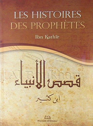 LES HISTOIRES DES PROPHTES  FORMAT 17*24 cm