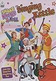 Shake Rattle & Roll [DVD]