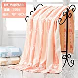 Cotton bath towels it tube top couple Su...