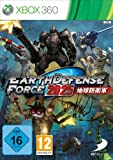 Earth Defense Force 2025 - [Xbox 360]