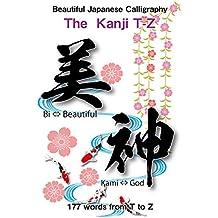 The Kanji T-Z(English Edition): Beautiful Japanes Calligraphy