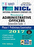 National Insurance Company Limited Administrative Officers Exam Books 2017