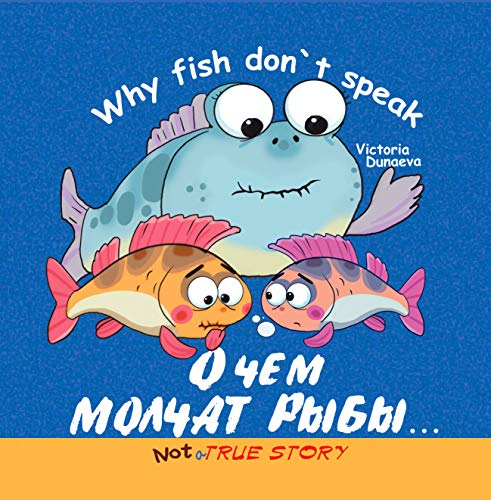 Why fish don`t speak: Russian Edition (Not a true story Book 5) (English Edition)