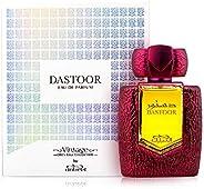 Nabeel Perfumes Dastoor Eau De Perfume For Unisex - 80 ml