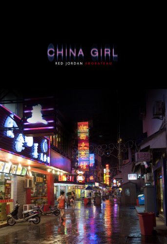 China Girl (English Edition)