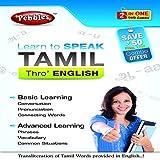 #8: Pebbles Learn To Speak Tamil (DVD)