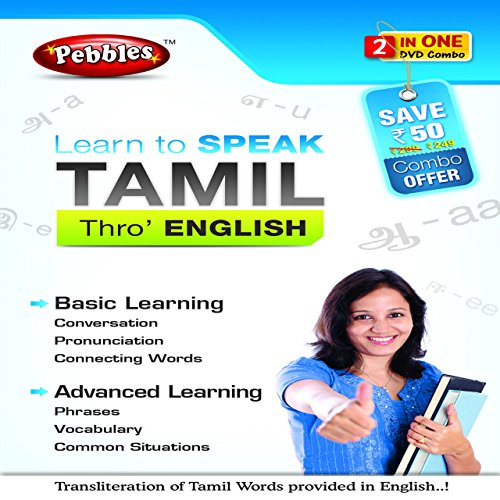 Pebbles Learn To Speak Tamil (DVD)