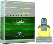 Swiss Arabian Rakaan Eau De Parfum For Men, 25 ml