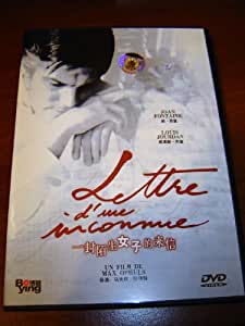 Lettre D'une Inconnue (Letter From An Unknown Woman)