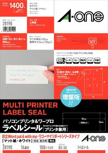 Preisvergleich Produktbild -One (A-one) Drucker-und PC-Textverarbeitungs Label Dichtung [Drucker kombinierten Einsatz] Hitachi und Ricoh Typ 100 Blatt 14 Seiten im A4-Format (Universal-Typ R) White Matte Papier (1.400 St_ck) 28190 (Japan-Import)