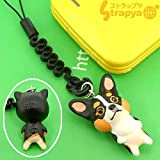 Pet Lovers Petite Dog Cell Phone Strap (Corgie Black)