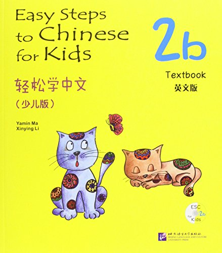 Easy Steps to Chinese for Kids vol.2B - Textbook