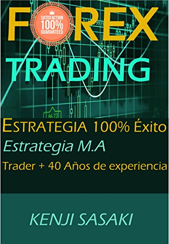 Hsbc stock trading commission