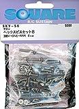 Titan Sechskantschraube eingestellt B Kyosho V-ONE-RRR Evo für SKV-56