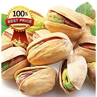PLAT FIRM Germination Seeds: 10pc+Nut Tree Nutritional Pistachio Seeds Outdoor Fruit Tree Tropical Plant Seed
