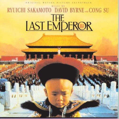 The Last Emperor (Theme)