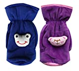 Best Bottles For Newborns - My NewBorn Baby Feeding Bottle Covers with Attractive Review
