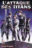 L'Attaque des Titans T26 Edition limitée