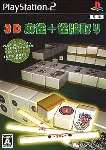 Honkakuha 2000 Series: 3D Mahjong + Janpai Tori[Import Japonais]