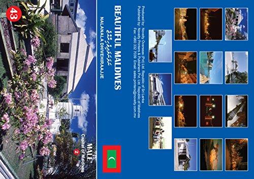 Beautiful Maldives: Nala Nala Dhivehi Raajje: Edition 43 (English ...