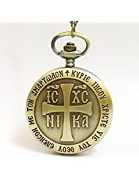 9 : New Fashion IC XC NI KA Badge Quartz Pocket Watch Designer Watches Men Watch Women Analog Pendant Necklace...