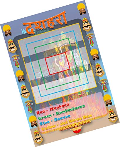 Party-Stuff-Dussehra-Theme-Tambola-Housie-Tickets-Dussehra-Zone-Classic-Grid-Triplet-1-Zone-kukuba-Kitty-Games
